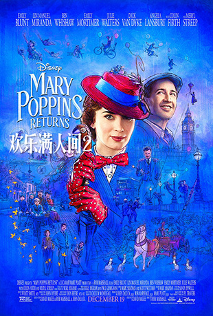 欢乐满人间2 - Mary Poppins Returns