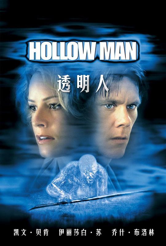 隐形人魔_蓝光电影|蓝光原盘 [透明人].Hollow.Man.2000.EUR.BluRay.1080p.AVC.TrueHD.5.1