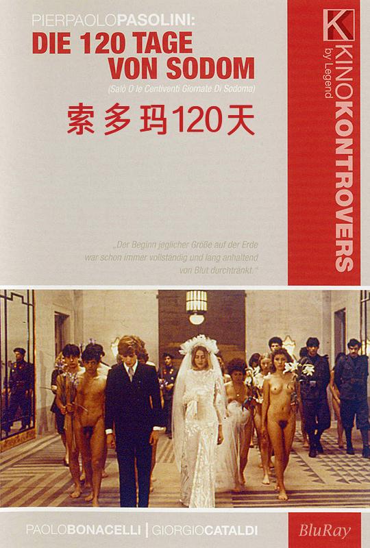 索多玛城天电影_蓝光电影 蓝光原盘 [索多玛120天].Salo.or.the.120.Days.of.Sodom.1975.ITA.Blu ...