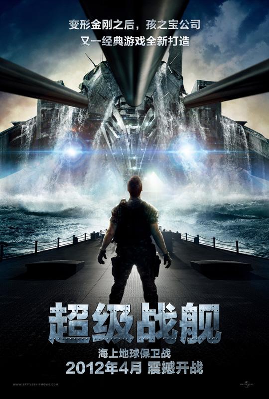 iso 14971 2012 中文 版